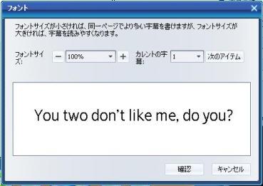 DVD字幕抽出のやり方